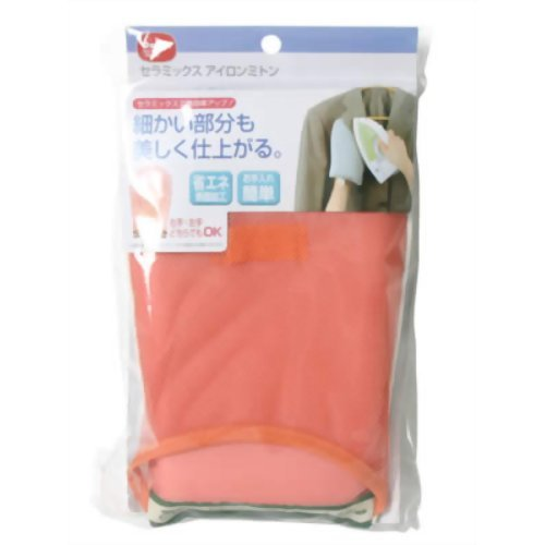 Ceramics Processing Iron Mitten