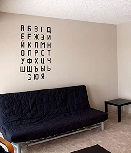 Amazon Com Dalxsh Russian Alphabet Wall Stickers Bedroom