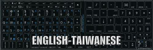 MAC ENGLISH TAIWANESE NON-TRANSPARENT KEYBOARD STICKER ON BLACK BACKGROUND FOR LAPTOP DESKTOP AND NOTEBOOK