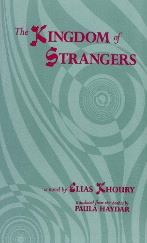The Kingdom of Strangers