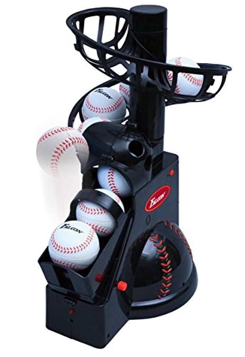 [해외] 사쿠라 이 무역SAKURAI FALCON팔콘Falcon 야구 토스 머신 pitching 머신 batting 머신 전부터 토스 머신 FTS-100