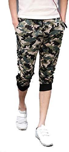 Romancly メンズカジュアルファッションアクティブウェアカモリラックスフィットハーレムパンツ