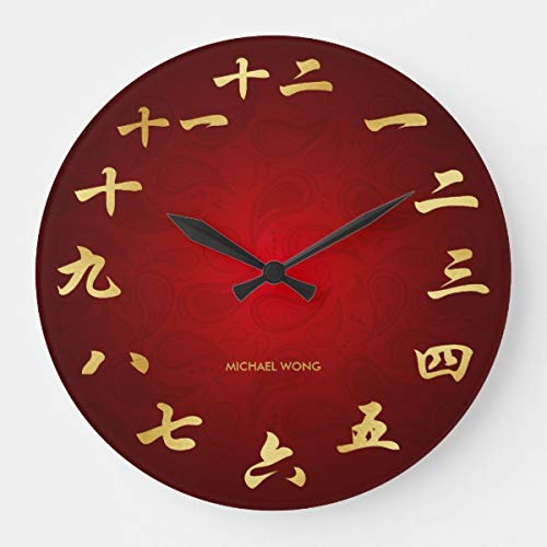 PotteLove Red & Gold Personalized Chinese Calligraphy Clock