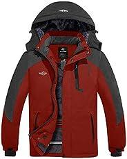 Wantdo Men's Mountain Ski Jacket Waterproof Rain Jacket Windproof Warm Winter Snow