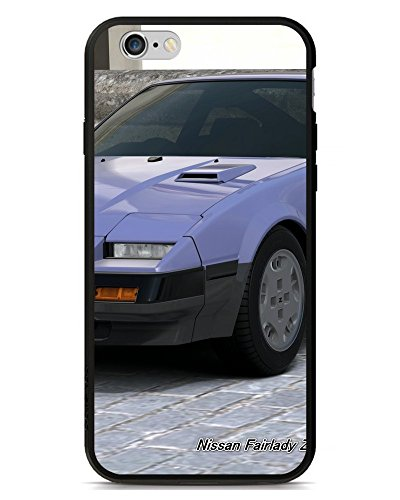 lovers-gifts-1664962zj955534000i5s-2015-case-for-iphone-5-5s-with-nice-cool-nissan-fairlady-z-300zx-