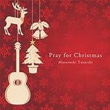 Pray for Christmas~聖夜へいざなうギターの調べ~