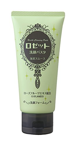 Japanese Face Cleanser - 5