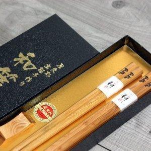 Yakusugi luxury chopsticks Type octagonal The couple set 23cm,24cm [Japan Import]