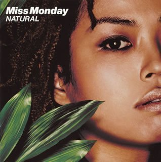 Amazon | NATURAL | Miss Monday...