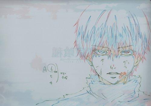 東京喰種 (トーキョーグール) 原画 クリアファイル G カネキ 3 ( 金木 研 )