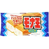 ロッテ モナ王 バニラ 160ml×20袋 【冷凍】(12ケース)
