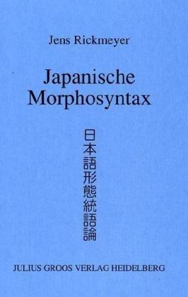 Japanische Morphosyntax