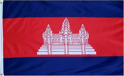 Cambodia National Country Flag - 3 foot by 5 foot Polyester (New)