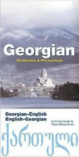 Georgian-English/English-Georgian Dictionary & Phrasebook (Hippocrene Dictionary & Phrasebook)
