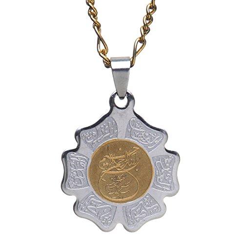 Engraved Bismi Allah Charm Chain Necklace Islamic Muslim Islam Quran God (24
