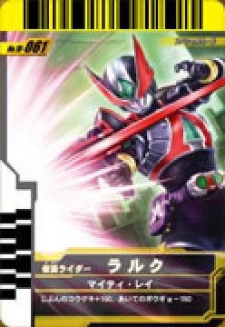 Kamen Rider Battle Ganbaride tenth bullet Rider l'Arc [SP] No.10-061 (japan import)