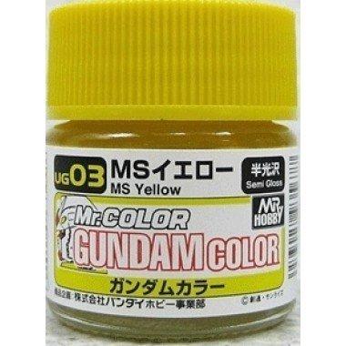 Yellow Gundam Paint - Mr. Gundam Color UG03 MS Yellow Paint 10ml. Bottle Hobby