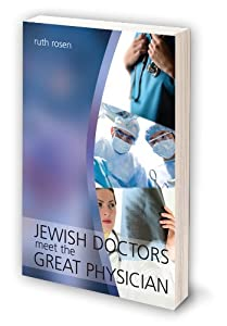 Jewish Doctors Meet: The Great Physician by Jews for Jesus