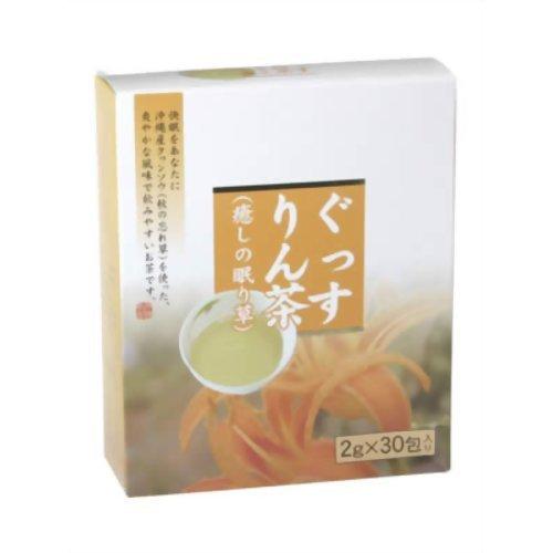 ぐっすりん茶(癒しの眠り草) 2g×30包入り 6箱セット B007RADD6Y