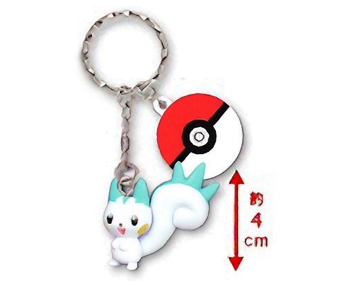 - Pokemon Pachirisu DP Mini Keychain with a ~1.5