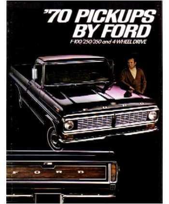 1970 FORD F100 F150 F250 F350 TRUCK Sales Brochure Literature (Ford F150 Brochure)