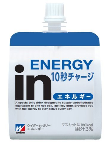 24 Weider in Jelly energy 180g by Weider