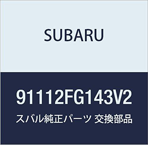 SUBARU (スバル) 純正部品 ガーニツシユ アセンブリ リヤ ゲート B 品番91119AJ070HB B01MXTCVCG -|91119AJ070HB