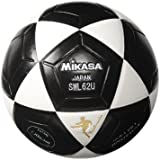 Mikasa D97 Indoor Series Soccer Ball