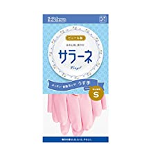 Arbor Home Premium Thin Clean Rubber Living Gloves Dishwashing Waterproof Water Stop Household Gloves (Pink-S)