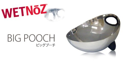 Wetnoz Ultra Big Pooch Dog Dish, 5 Cups by WETNoZ (Image #4)