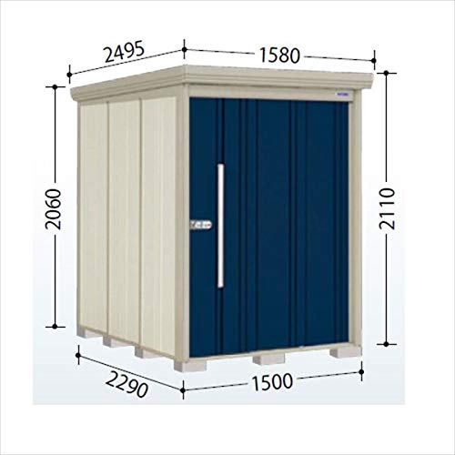 タクボ物置 ND/ストックマン 側面棚 ND-1522Y 一般型 標準屋根 『屋外用中型大型物置』 ディープブルー B07MV1BHDJ
