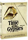 Time Of Gypsies (Dom Za Vesanje) - Emir Kusturica (NTSC all regions)