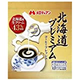 メロディアン 北海道プレミアム コーヒーフレッシュ 4.5ml×10個×20袋入