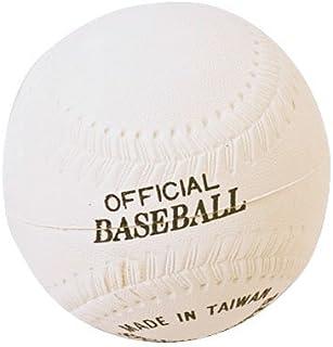Rubber Baseballs (1 Dozen) - Bulk by US