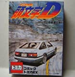 Tomica Initial D comic Tomica EX (japan import)