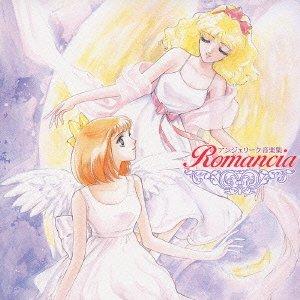 Angelique: Romancia