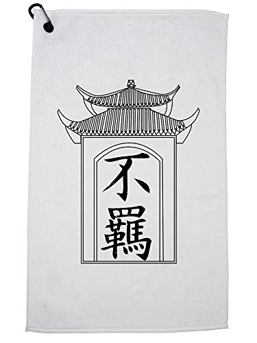 Hollywood Thread Freedom - Chinese/Japanese Asian Kanji Characters Golf Towel with Carabiner Clip by Hollywood Thread