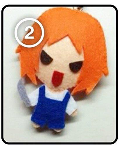 [SJ Super Junior Yesung - Chucky Good Friends SS4 [Fancy Costume] KPOP Handmade Doll Keychain] (2ne1 Kpop Costumes)