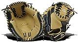 Akadema Praying Mantis 33' Baseball Catcher's Mitt