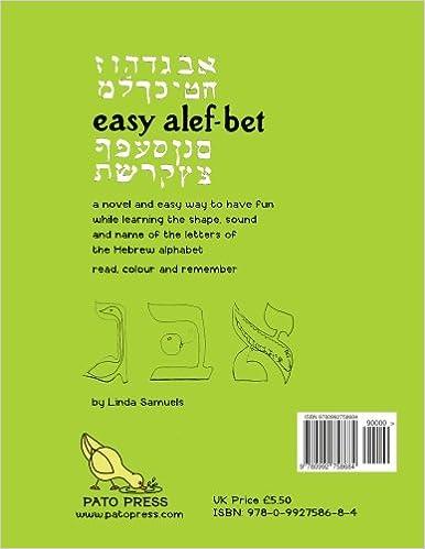easy alef-bet