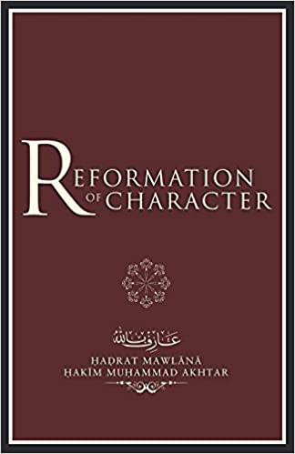 Image result for Reformation of Character