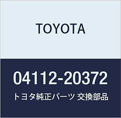 TOYOTA (トヨタ) 純正部品 エンジンバルブグラインド ガスケットキット ハリアー HV,クルーガーハイブリット 品番04112-20372