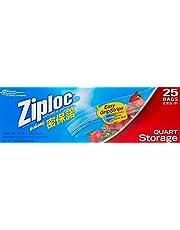 Ziploc Storage Quart Bags, 25ct