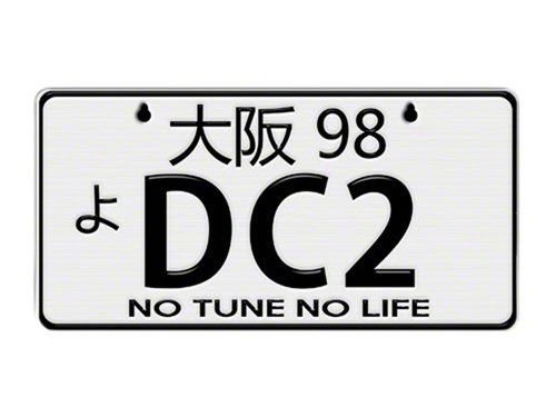 NRG Innovations MP-001-DC2 Aluminum Mini License Plate JDM Style, Universal Suction-Cup Fit, DC2