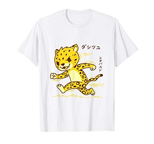 (Kawaii Leopard T-Shirt   Cute Japanese Animal Tee)