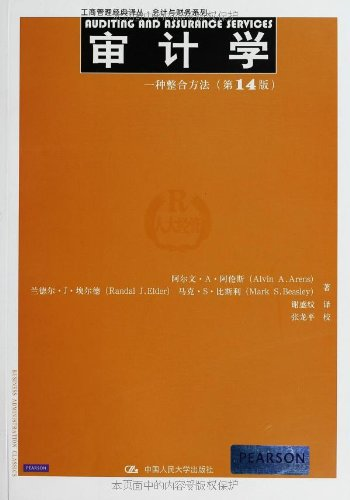 Business Administration Classic Renditions Accounting and Financial Auditing: an integrated approach (14th Edition)(Chinese Edition) pdf