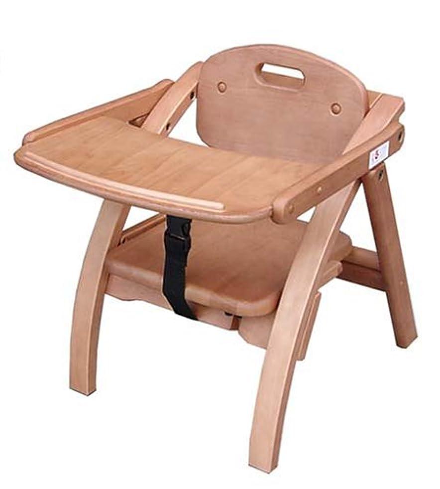 グリップ覆す不名誉なアルファタカバ ずっと使える木製子供用椅子 3wayタイプナチュラルキッズチェア 子供イス(大人も使えます)