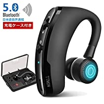 【第2世代 300mAh充電ケース付き Bluetooth5.0 】Bluetooth ヘッド...