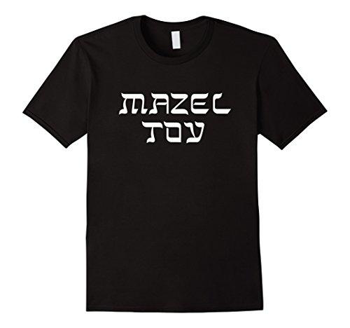 rew Mitzvah Ceremony T-Shirt (Bar Bat Mitzvah Ceremony)