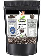 Eco Healthy - Organic Shea Seed - 250 g